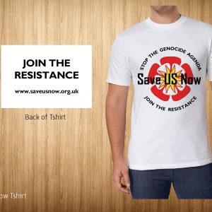 Save Us Now T-Shirt